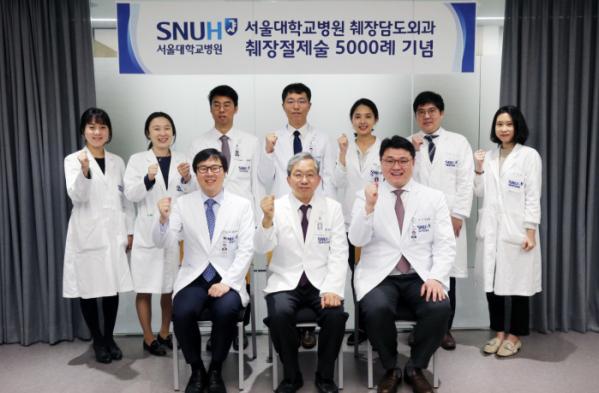 ▲서울대병원, 국내 최초 췌장절제술 5000례 달성 (서울대병원)