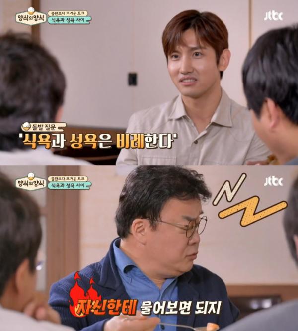 ▲백종원, 최강창민(사진=JTBC '양식의 양식' 방송화면 캡처)