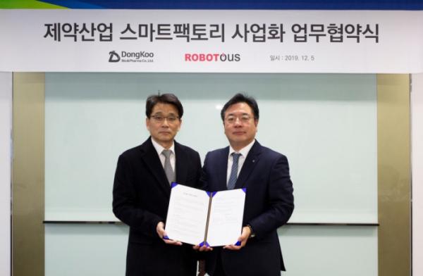 ▲㈜로보터스 문홍연 대표이사(왼쪽), ㈜동구바이오제약 조용준 대표이사(오른쪽) (동구바이오제약)