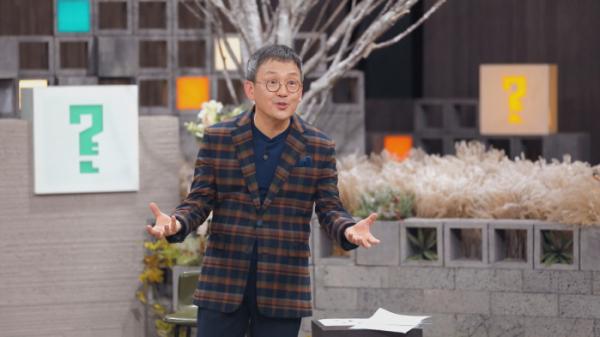 ▲'차이나는 클라스' (사진제공=JTBC)