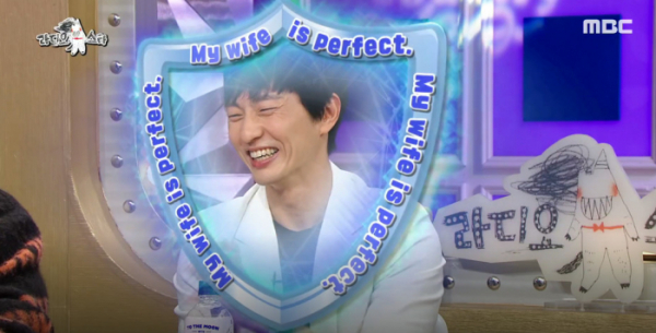 (출처=MBC '라디오스타')