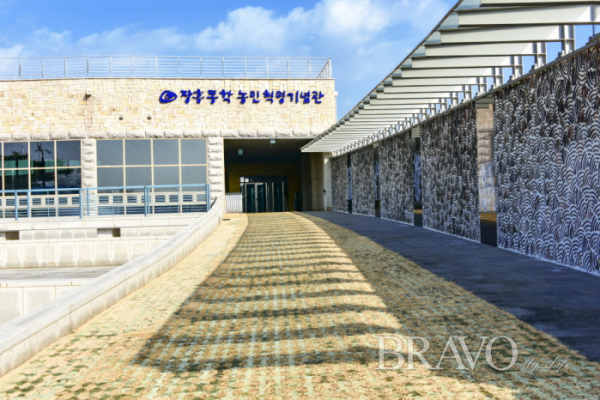 ▲장흥 동학농민혁명기념관 입구(이현숙 동년기자)