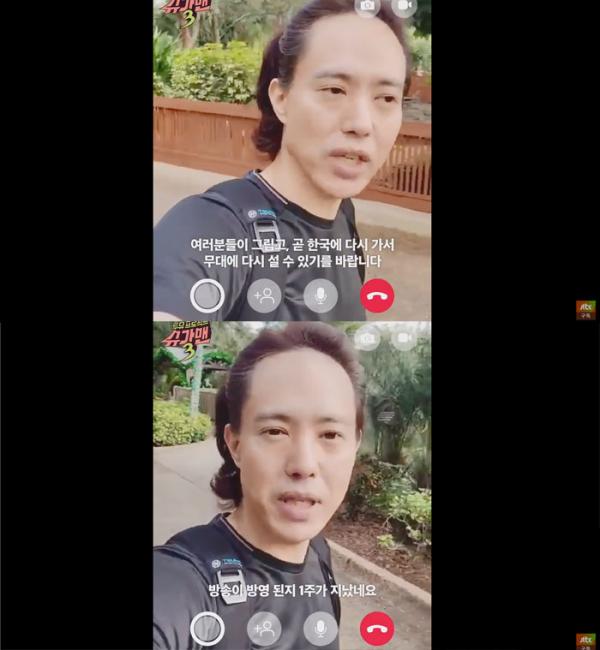 (출처=JTBC 유튜브 채널 영상 캡처)