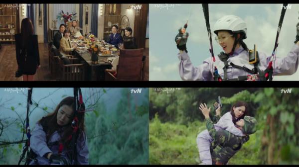 ▲'사랑의 불시착'(사진제공=tvN)