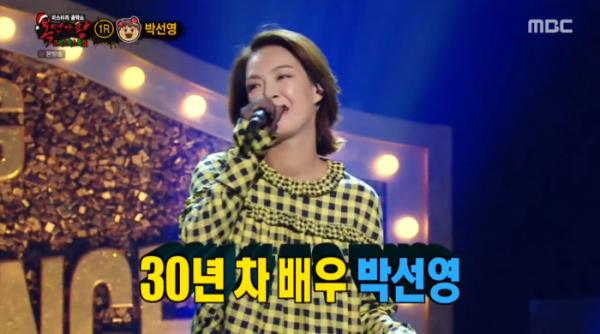 ▲'복면가왕' 박선영(사진=MBC '복면가왕' 방송화면 캡처)