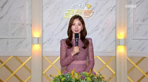 (사진=KBS1 '도전 골든벨' 방송화면 캡처)