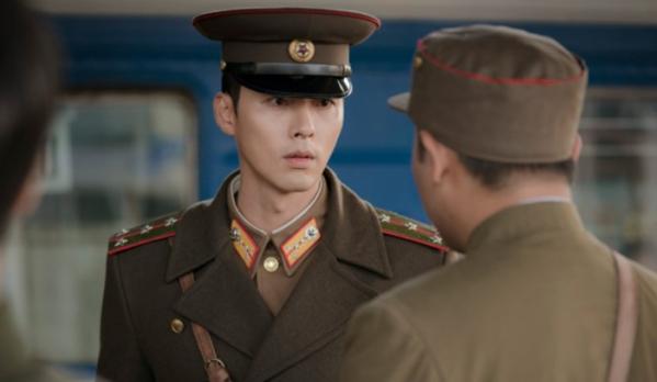 (출처=tvN '사랑의 불시착')