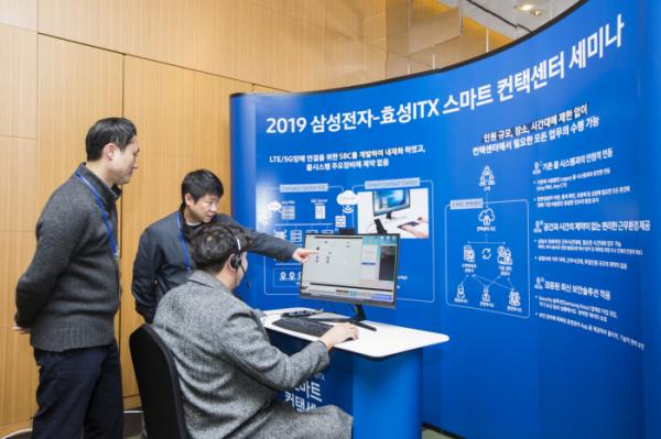 ▲효성ITX 직원들이 20일 '스마트 컨택센터 세미나'에서 모바일 기기를 모니터에 연결해 스마트 컨택센터 솔루션을 시연하고 있다. (사진제공=효성)