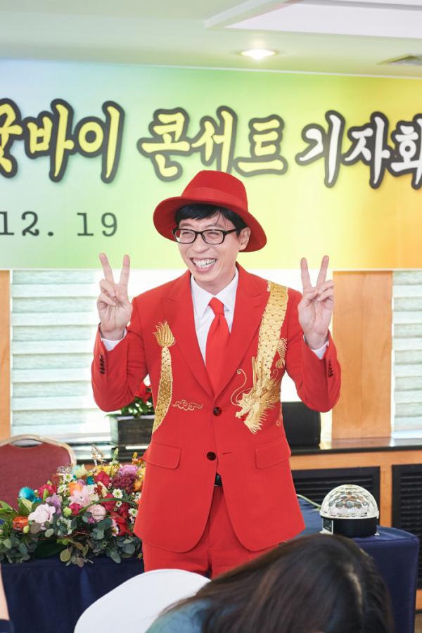 ▲'놀면 뭐하니?'에서 트로트 가수 '유산슬'로 인기몰이 중인 개그맨 유재석(사진제공=MBC)