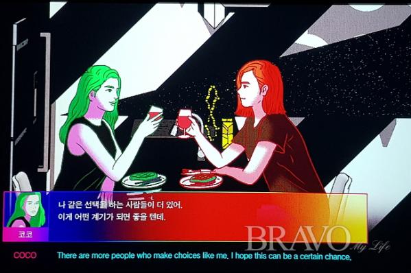 ▲김용관 작가 작품 '신파'(박미령 동년기자)