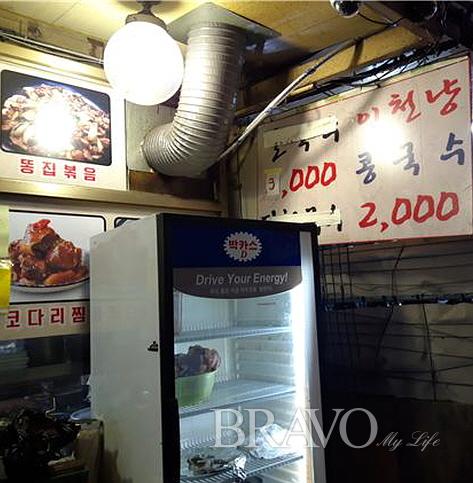 ▲전통시장 구내식당, 콩국수 2,000원(사진 홍지영 동년기자)