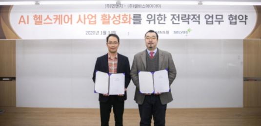 ▲ (좌) 이현철 민앤지 대표 (우) 윤승현 셀바스AI 부사장 (제공=민앤지)