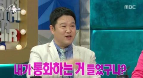 (출처=MBC '라디오스타' 캡처 )