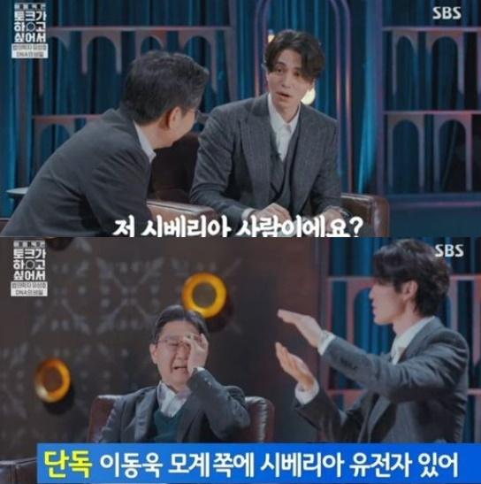 (출처=SBS '토크가 하고 싶어서' 방송캡처)