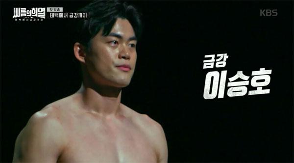 (출처=KBS 방송 캡처)