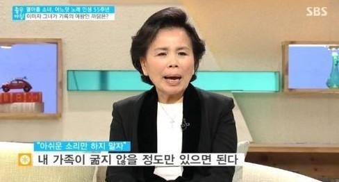(출처=SBS )