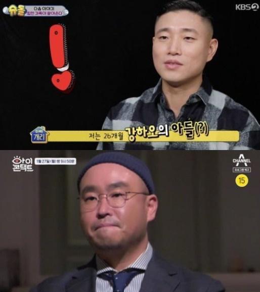 (출처=KBS2 '슈퍼맨이 돌아왔다', 채널A '아이콘택트' 방송캡처)