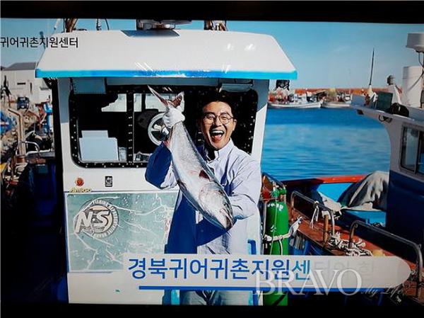 ▲낙성대역에 세운 경북귀어귀촌지원센터 소개 광고(홍지영 동년기자)