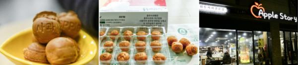 (사진 이현숙 동년기자)