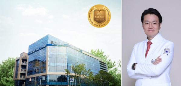 ▲보건복지부 의료기관 인증을 획득한 인천자생한방병원 전경과 우인 병원장(자생한방병원)