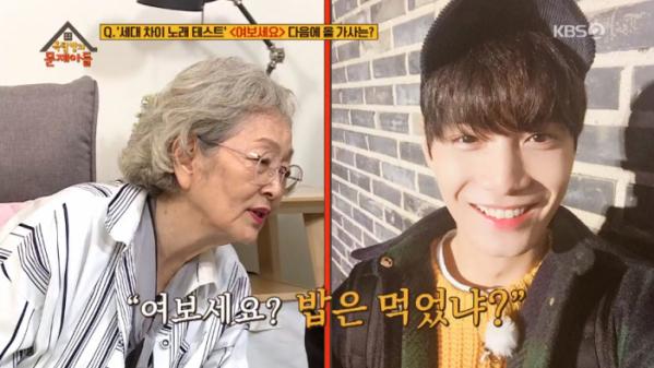 ▲세대 차이 노래 테스트(사진=KBS2 '옥탑방의 문제아들' 방송화면 캡처)