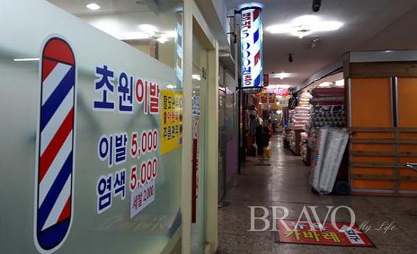 ▲이발, 염색, 세발 점포(사진 홍지영 동년기자)