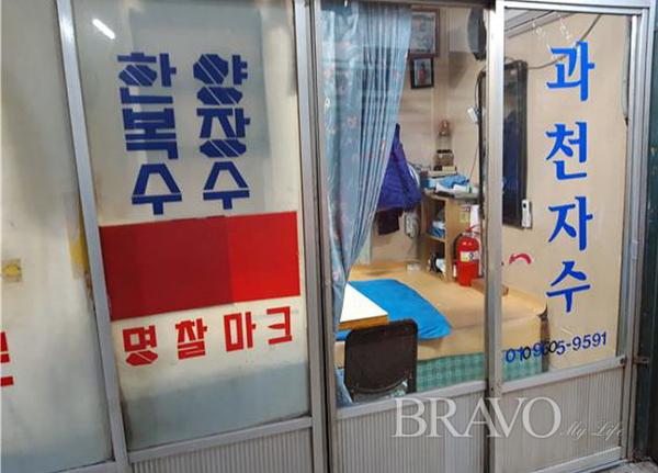 ▲자수, 한복 등 소규모 가게(사진 홍지영 동년기자)