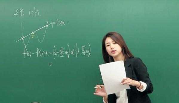 (출처=유튜브 영상 캡처)