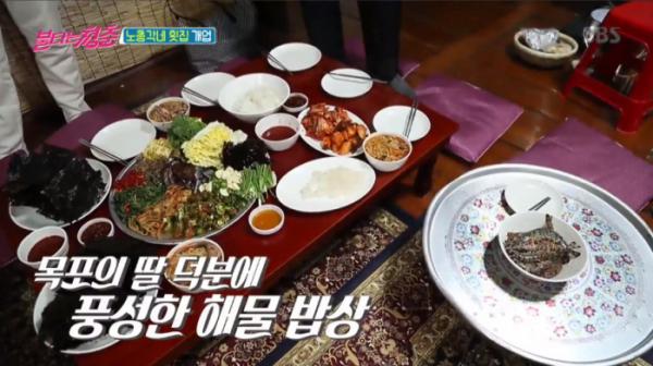 (사진=SBS '불타는 청춘' 방송화면 캡처)