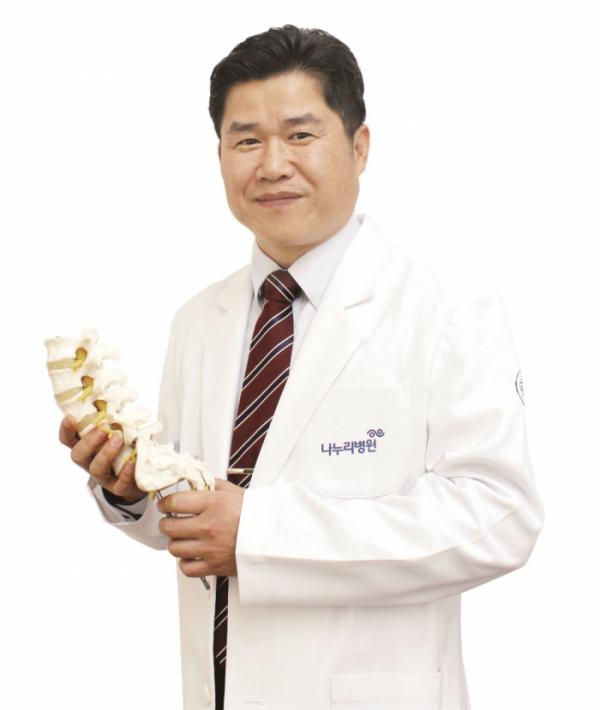 ▲강남나누리병원 척추센터 김현성 원장 (강남나누리병원)