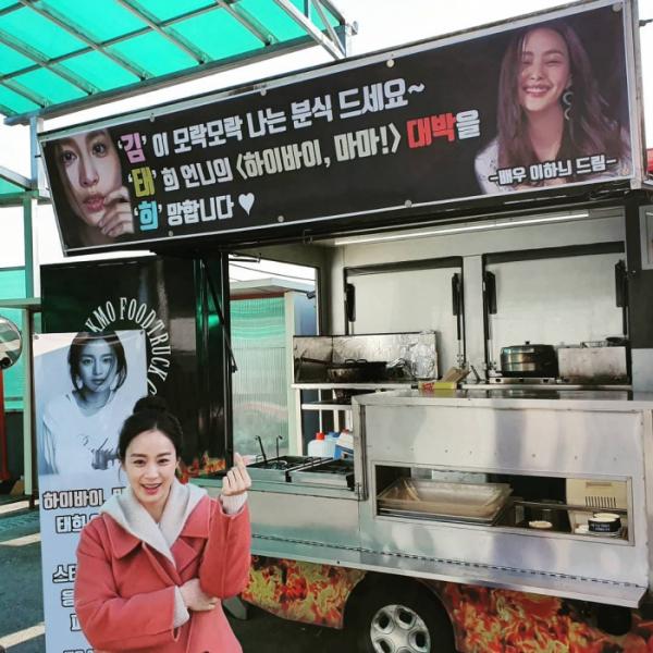 (사진=김태희 인스타그램)