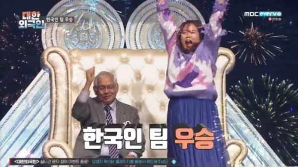 ▲홍현희(사진=MBC에브리원 '대한외국인' 방송화면 캡처)