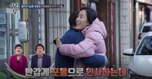 (출처=KBS '살림남2')