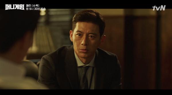 (출처=tvN '머니게임')