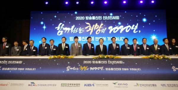 ▲서울 여의도 63빌딩에서 열린 2020 방송통신인 신년인사회에서 참석자들이 기념촬영을 하고 있다.  (연합뉴스)