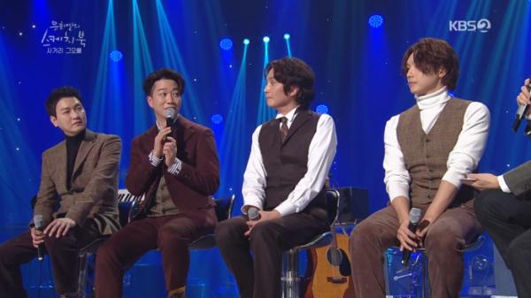 ▲'유희열의 스케치북'(사진제공=KBS2)