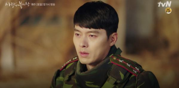 (출처=tvN '사랑의 불시착' )