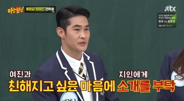 ▲'아는형님' 배정남, 최여진(사진=JTBC '아는형님' 방송화면 캡처)