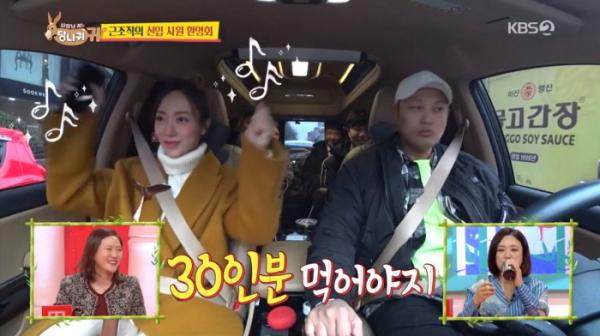 (사진=KBS2 '사장님 귀는 당나귀 귀' 방송화면 캡처)