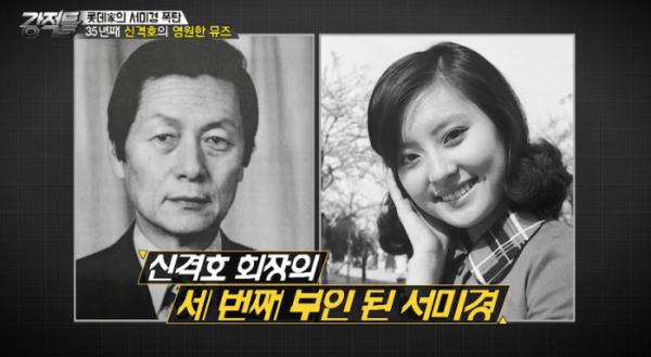 (출처=TV조선 '강적들' 방송캡처)
