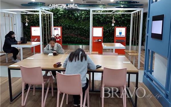 ▲구로구 홍보관 내부 모습(사진 홍지영 동년기자)