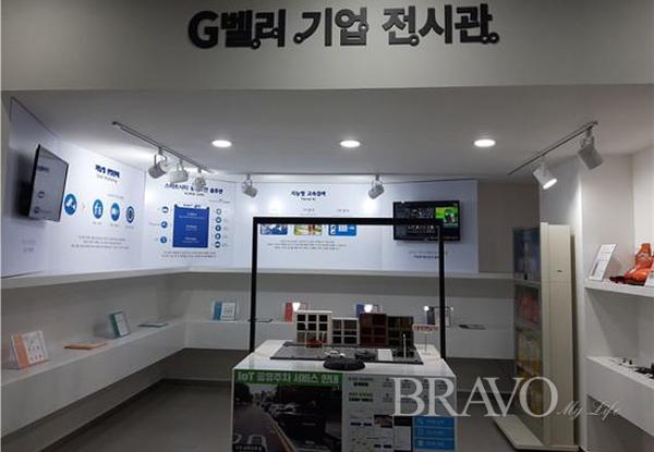 ▲G밸리 기업전시관(사진 홍지영 동년기자)