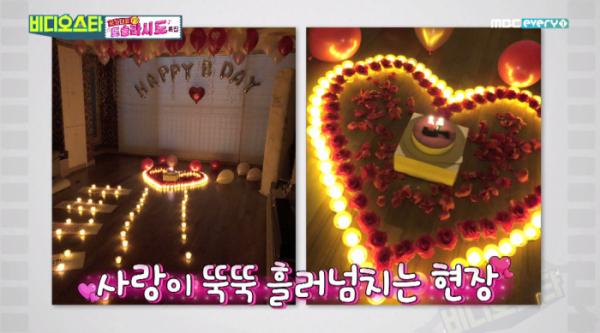 (출처=MBC '비디오스타')
