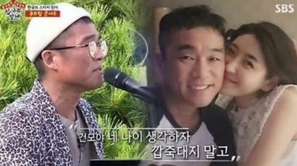 (출처=SBS '집사부일체' 캡처 )