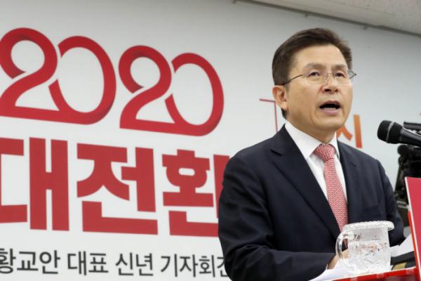 ▲자유한국당 황교안 대표가 22일 오전 서울 영등포구 중앙당사에서 신년 기자회견을 하고 있다.  (연합뉴스)
