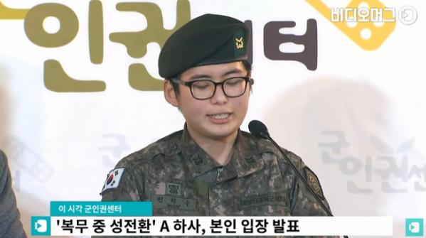 (출처=SBS '비디오머그' 유튜브 영상 캡처)