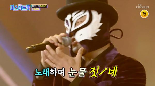 ▲'미스터트롯' 삼식이(사진=TV조선 '미스터트롯' 방송화면 캡처)