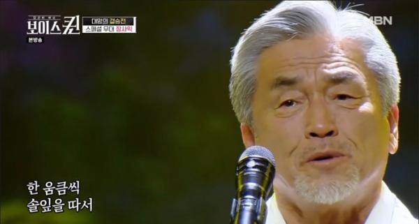 ▲'보이스퀸' 장사익(사진제공=MBN)