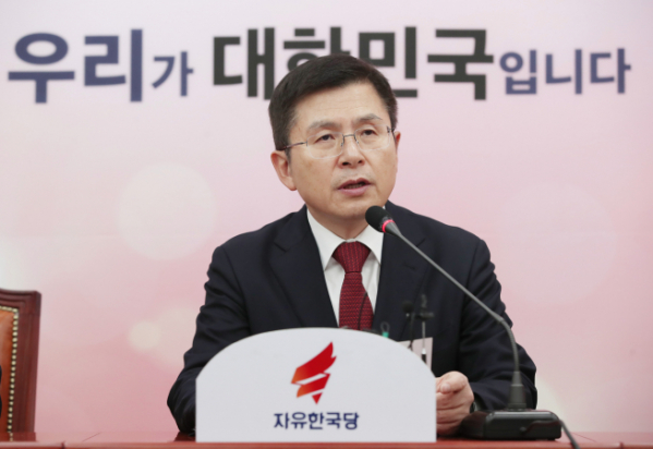 ▲황교안 자유한국당 대표. (연합뉴스)