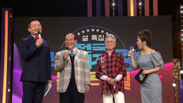 ▲'2020 전국노래자랑 - 돌아온 전설' (사진제공=KBS 1TV)